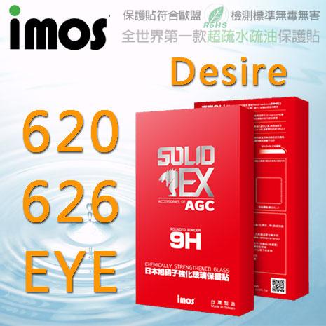 【Mypiece】imos HTC Desire 620 / 620G / 626 / EYE 鋼化玻璃貼