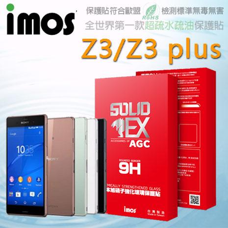 【Mypiece】imos 索尼 Sony Xperia Z3 / Z3+ z3plus 鋼化玻璃貼