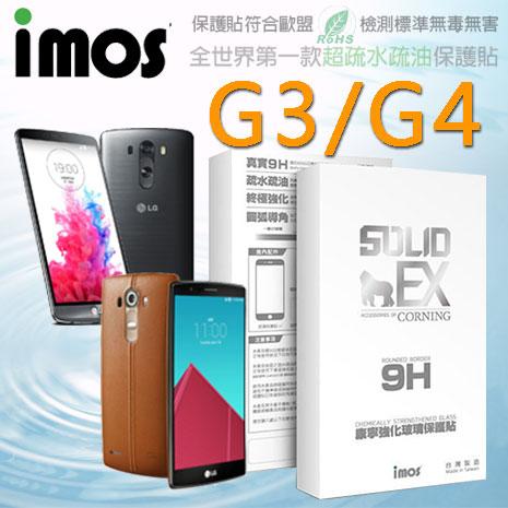 Mypieceimos LG G3 / G4美國康寧鋼化玻璃貼