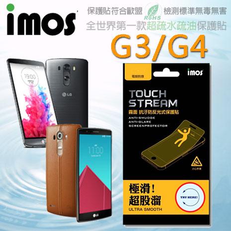 Mypieceimos LG G3 / G4霧面電競螢幕保護貼