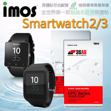 【Mypiece】imos 索尼 Sony SmartWatch2 SW2 / SmartWatch3 SWR50 亮面膜 3SAS 螢幕保護貼