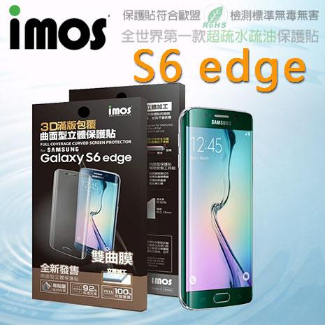 【Mypiece】imos 三星 Samsung Galaxy S6 Edge 3D滿版雙曲膜 亮面膜 3SAS 螢幕保護貼