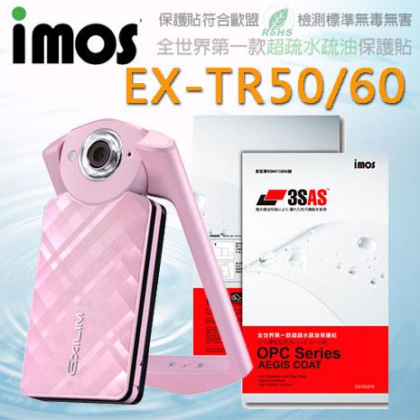 【Mypiece】imos CASIO EX-TR50 / 60 亮面膜 3SAS 螢幕保護貼