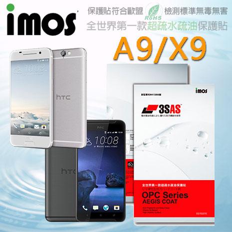【Mypiece】imos HTC One A9 滿版雙曲膜 螢幕保護貼