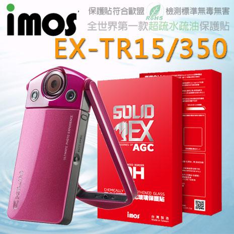 【Mypiece】imos CASIO EX-TR15 / EX-TR350 日本旭硝子 鋼化玻璃貼