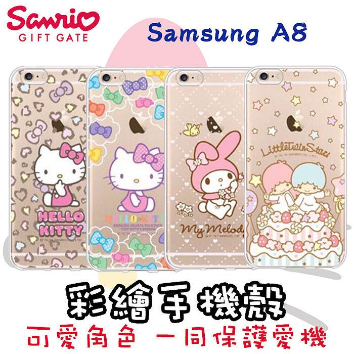 Sanrio三麗鷗Kitty Melody雙子星三星Galaxy A8正版授權防摔彩繪保護殼果凍套手機殼