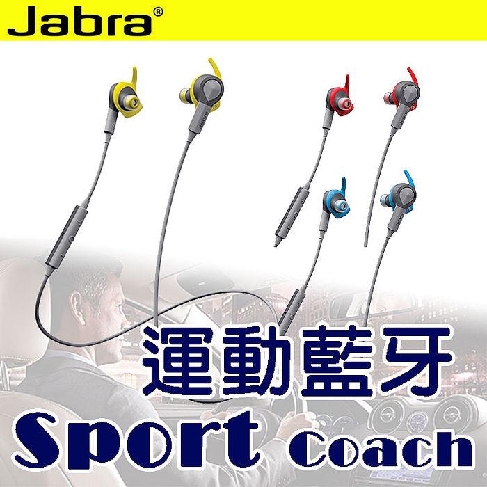 《Jabra 捷波朗》 Sport Coach wireless 運動偵測 健身無線藍牙 智能音樂藍芽 藍牙耳機 先創貨