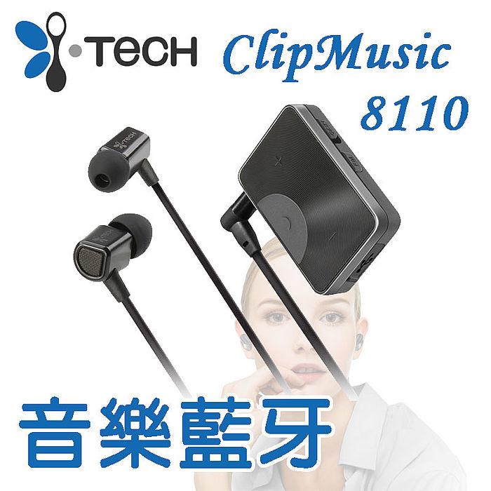 《i-Tech》 Music Clip 8110 立體聲 夾式 內建擴大器 A2DP 雙待機 通話藍芽 藍牙耳機 先創貨