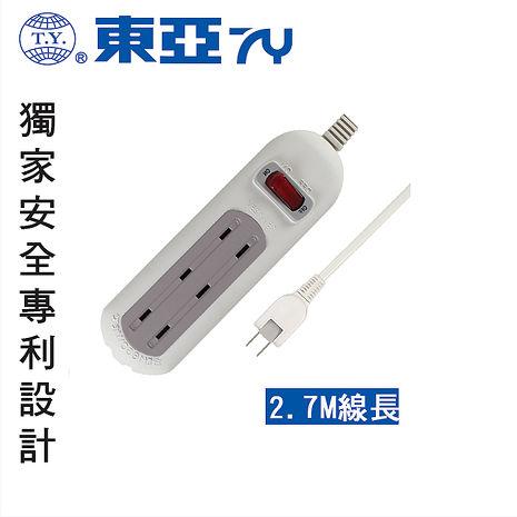[東亞] 15A 1開4插 延長線 2.7M -app