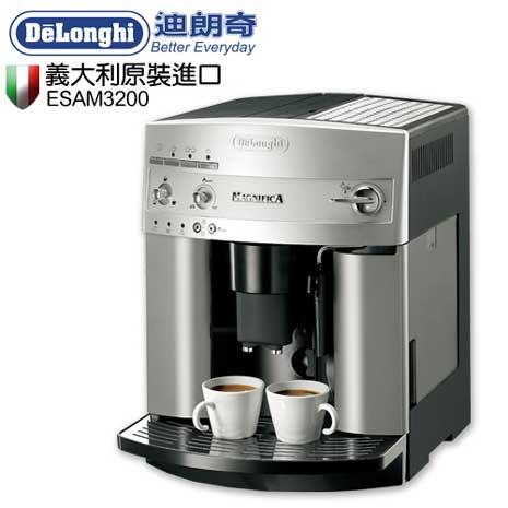 義大利DELONGHI迪朗奇全自動咖啡機(含安裝)ESAM3200
