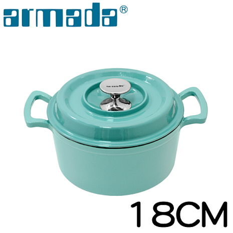 《armada》艾麗絲琺瑯鑄鐵鍋-湖水綠18CM