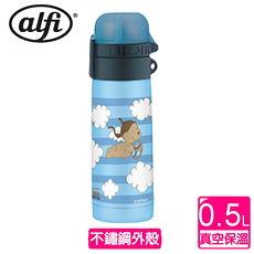 ~德國 alfi ~飛行熊不鏽鋼保溫瓶~藍500CC