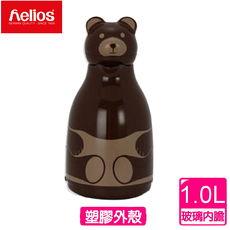 ~德國 helios 海利歐斯 ~咖啡熊 保溫壺1000cc