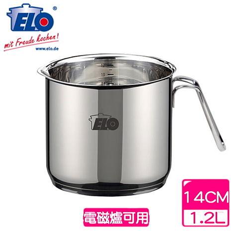 《德國ELO》Rubin不鏽鋼單柄有嘴牛奶鍋 (14cm)