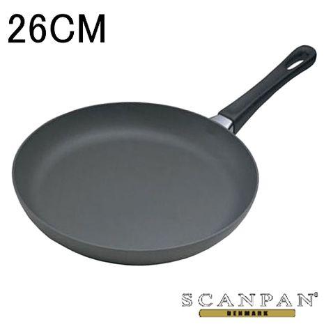【丹麥SCANPAN 】思康鍋單柄平底鍋