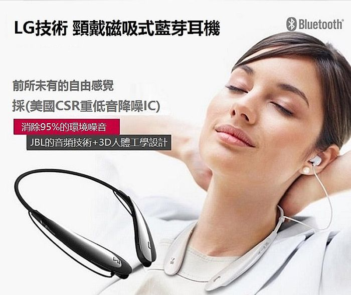 【Dr.Mango】頸戴高音質運動藍芽耳機