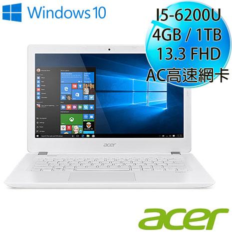 ★瘋狂下殺★ ACER V3-372-55KU (13.3吋/i5-6200U/4G/1TB/Win10/USB3.1/AC網卡)
