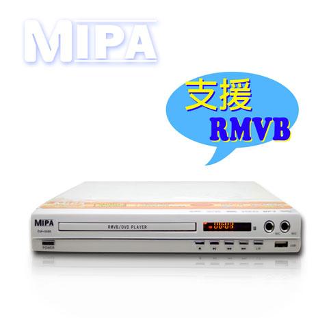 【MIPA 】DVD播放機(RM-6688)-特賣