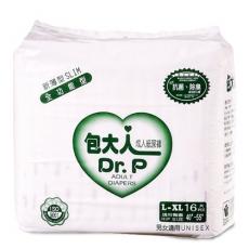 特賣-【包大人】 成人紙尿褲 L~XL 全功能(6包,共96片)