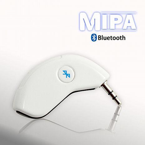 MIPA 車用/家用藍芽音源接收器 BTS-70-特賣