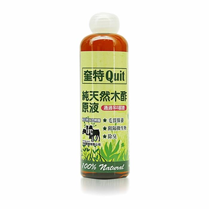 奎特Quit 純天然木酢原液 (260ml/瓶)