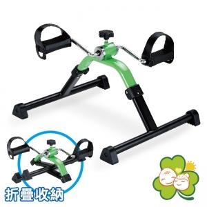 【廣博介護生活館】折疊收納式健身車