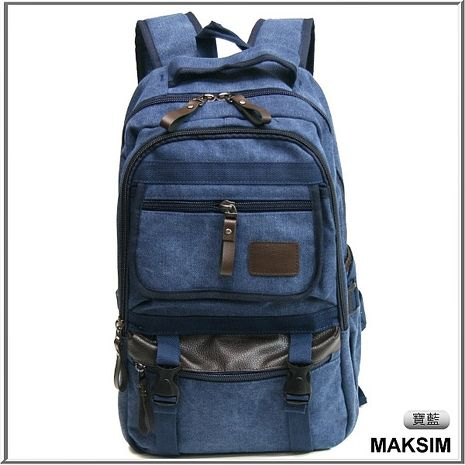 MAKSIM 率性質感多口袋筆電腦包/旅行包休閒包(寶藍)