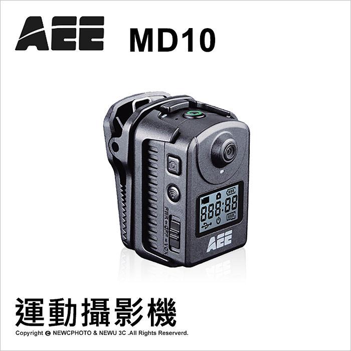 AEE 專業高解析Mini運動攝影機 MD10 旗艦版
