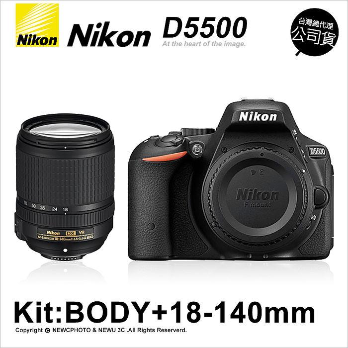 Nikon D5500 18-140mm 旅遊鏡組 公司貨★送32G記憶卡+保護貼+清潔組+讀卡機