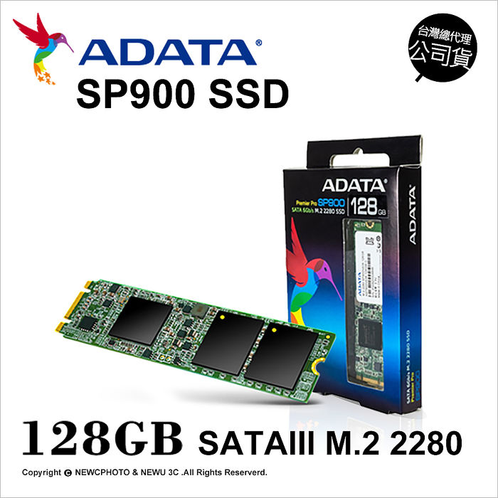ADATA 威剛 Premier Pro SP900 M.2 2280 SSD固態硬碟 (128G)