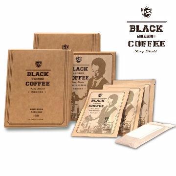 金盾莊園咖啡掛耳包(5入/盒)