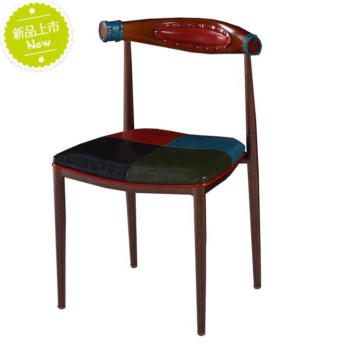 工業風-牛角拼花皮餐椅