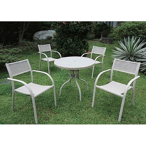 鋁合金2.6尺洞洞圓桌椅組(一桌四椅)