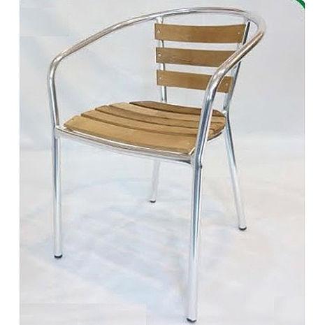 鋁合金鋁柚木椅
