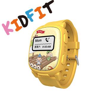 Kidfit 2C兒童智慧手錶-夏日黃(福利品)(2G)