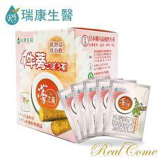 蒡之凝系列~高纖黑牛蒡茶1盒組^(10入盒^)