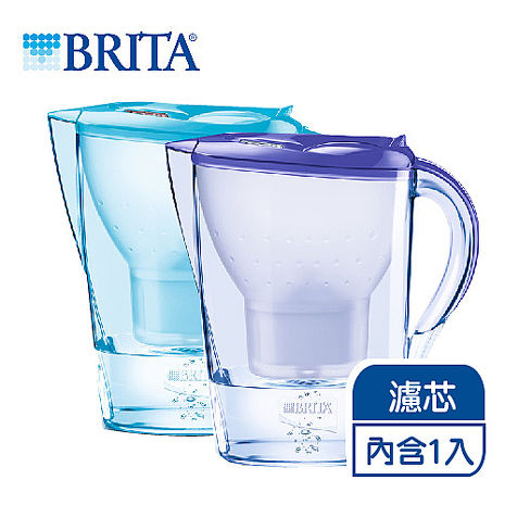 《德國BRITA》2.4L馬利拉花漾濾水壺【內含一支濾芯】(薰衣草紫/蘭花藍)二色選一