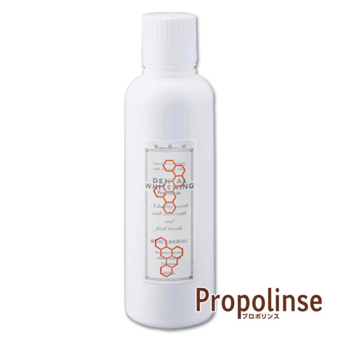 【日本Propolinse】蜂膠潔白漱口水(600ml)