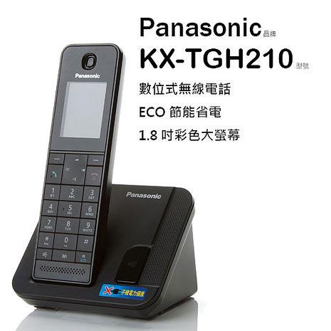 【贈國際牌充電電池2入】Panasonic 國際牌 KX-TGH210 簡單極致造型 無線電話【公司貨】