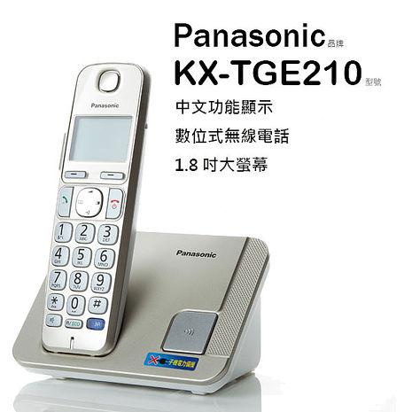 Panasonic 國際牌 KX-TGE210 無線電話 大廣角螢幕【公司貨】