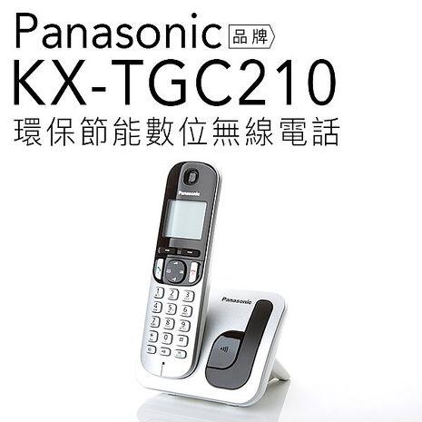 【贈國際牌充電電池2入】Panasonic 國際牌 KX-TGC210 無線電話 拒接來電【公司貨】
