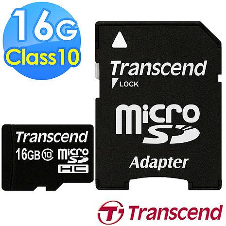【Transcend 創見】16GB MicroSDHC Class10 UHS-1 記憶卡