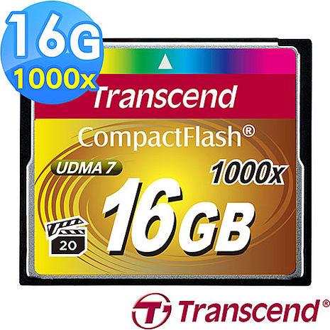 【Transcend 創見】CF 16G 1000x 記憶卡