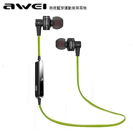 《AWEI》A990BL 智能運動藍牙4.0耳機