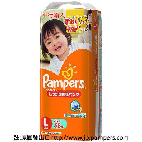 平輸-日本境內-橘色巧虎幫寶適(褲型)L38片*4包