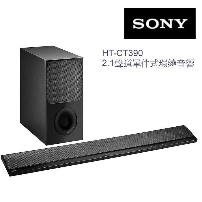 SONY 新力索尼 HT-CT390 環繞 SoundBar 3D 家庭劇院 330W