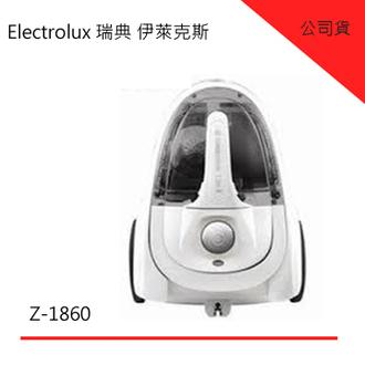 Electrolux 瑞典 伊萊克斯 Z1860/Z-1860 吸塵器