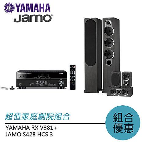YAMAHA RX-V381 + JAMO S428 HCS 3