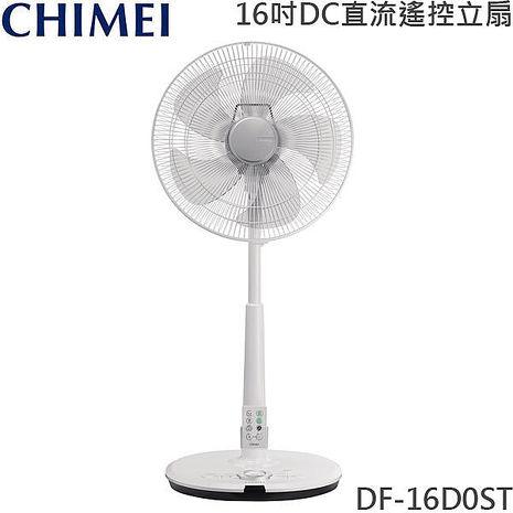 CHIMEI 奇美 DF-16D0ST 16吋 DC直流遙控擺頭立扇