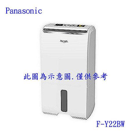 國際牌 Panasonic 11L除濕機 F-Y22BW 奈米銀抗菌抗過敏濾網